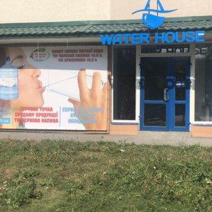 Відкриття магазину «Water House»